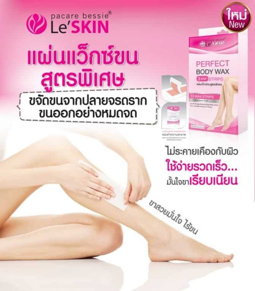 Wax Lông Le'Skin perfect body wash - Thái Lan