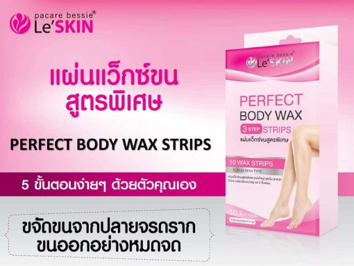 Giấy Wax Lông Le'Skin perfect body wash