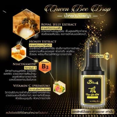 Serum mật ong Thái Lan Queen Bee Drop
